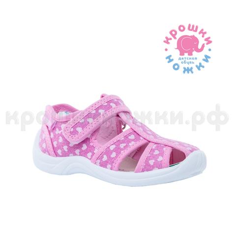 Туфли розовые сердца Котофей