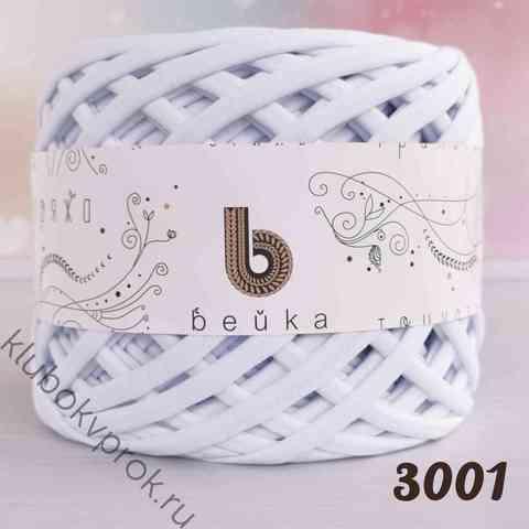 Пряжа трикотажная Бейка стиль 8мм, 3001 Белый