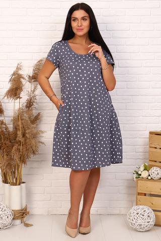 Платье 4832