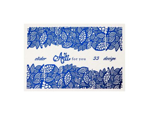 Фольга для дизайна ногтей цвет синий 33 купить за 120руб