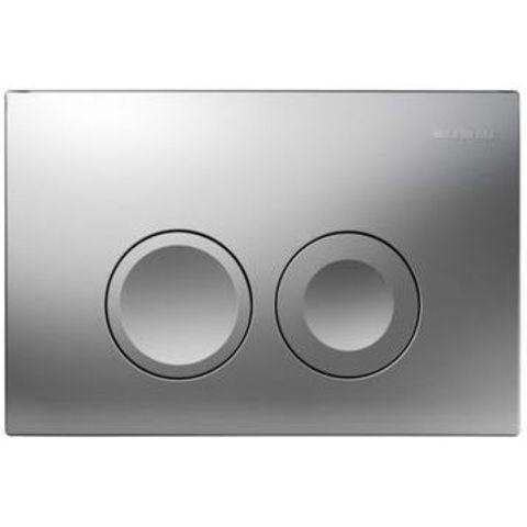 Кнопка для инсталляции GEBERIT Delta 21 (115.125.46.1)