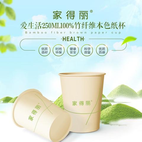 Бамбуковые стаканчики Kardli 50 шт х 250 мл