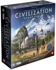 Цивилизация Сида Мейера: Новый рассвет. Терра Инкогнита