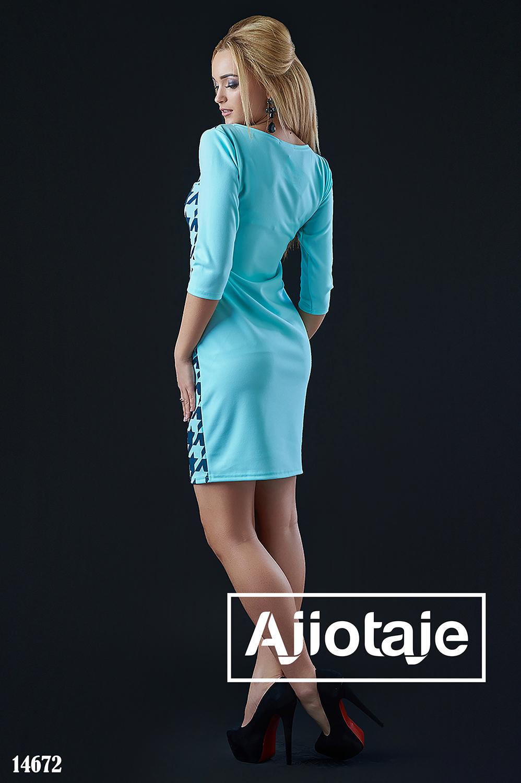 Платье мятного цвета в принт