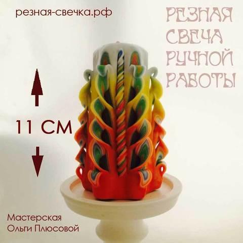 Резная свеча - Колосок