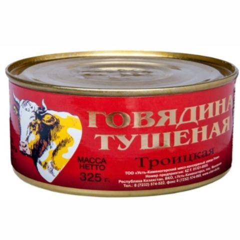 Говядина тушеная УЛАН Троицкая 1 с 325 гр КАЗАХСТАН