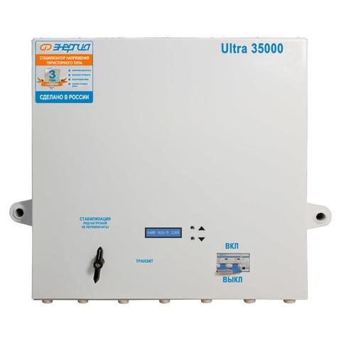 Стабилизатор Энергия Ultra 35000 ВА