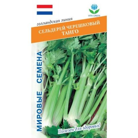 Семена Сельдерей Черешковый Танго (Vita Green)