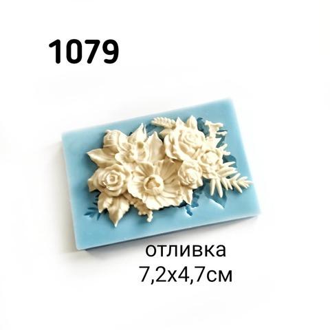 1079 Молд силиконовый. Цветы.