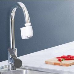 Водосберегающая насадка на кран сенсорная Xiaomi Smartda Induction Home Water Sensor HD-ZNJSQ-02