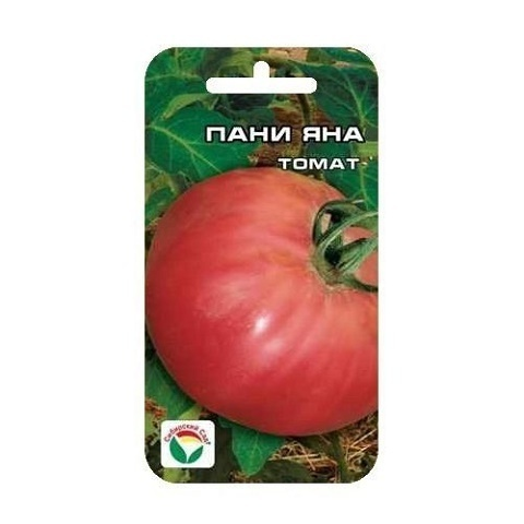 Пани Яна 20шт томат (Сиб сад)