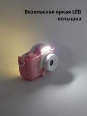Сенсорный детский фотоаппарат SmileZoom со вспышкой и Wi-Fi / КОТ