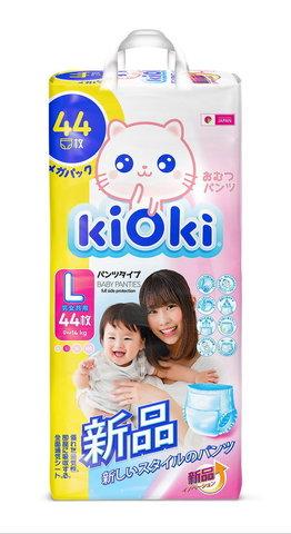 kiOki Детские подгузники-трусики L (9-14 кг) 44 шт