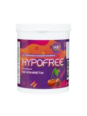 Конфеты Гипофри Hypofree в банке, 54 шт