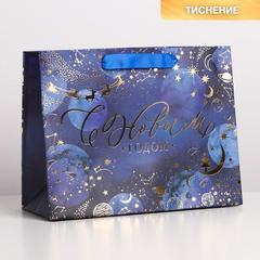Пакет ламинированный горизонтальный «Волшебная ночь», MS 23 × 18 × 10 см, 1 шт.