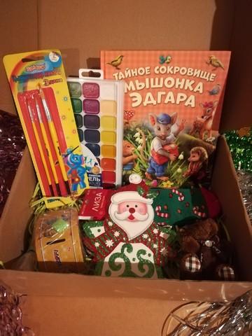 Посылка от Деда Мороза -