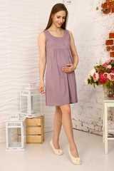 Мамаландия. Сорочка для беременных и кормящих с кнопками, коричневый