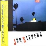 Jon Stevens / Jon Stevens (LP)