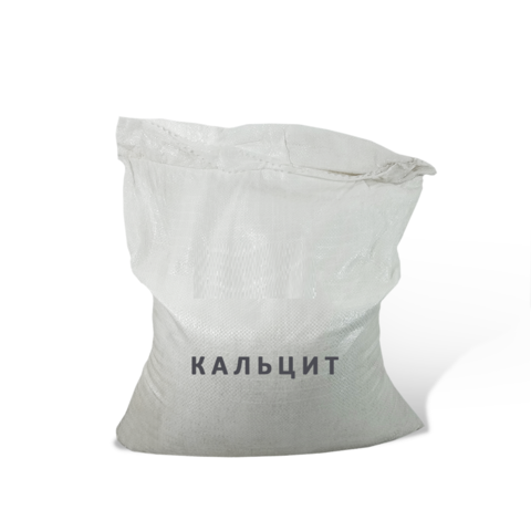 Кальцит (фракция 1,5-3,0 мм, 30 кг)