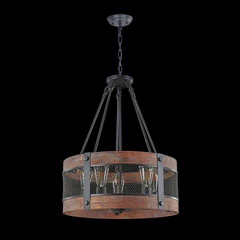 Подвесной светильник Freya FR4561-PL-05-B
