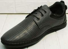 Кожаные спортивные туфли мужские летние Ridge Z-430 75-80Gray.