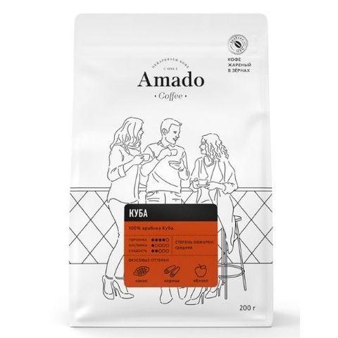 Кубинский кофе из Сьерра-Маэстро