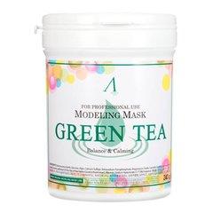 Успокаивающая альгинатная маска с экстрактом зелёного чая Anskin Green Tea Modeling Mask (банка), 700 мл, 240 гр
