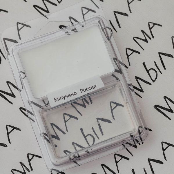Ароматизатор для мыла ручной работы Капучино 30 мл