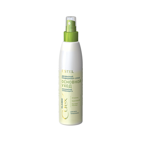 Двухфазный кондиционер-спрей Увлажнение для всех типов волос CUREX CLASSIC, 200 мл