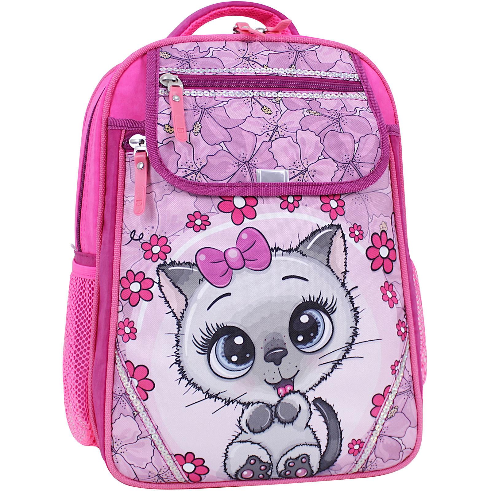 Для детей Рюкзак школьный Bagland Отличник 20 л. 143 малина 684 (0058070) IMG_1195суб.684.JPG