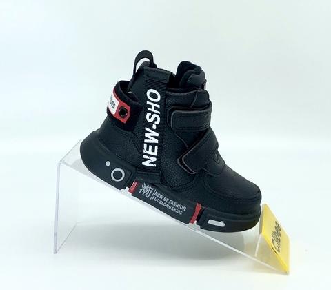 Clibee P600 Black/Red 23-28