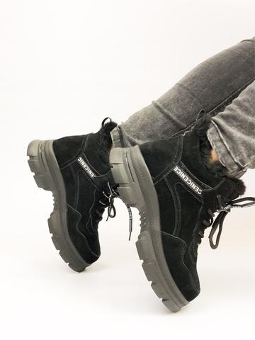 50-61 Ботинки