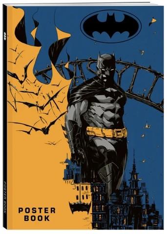 Постербук Бэтмен