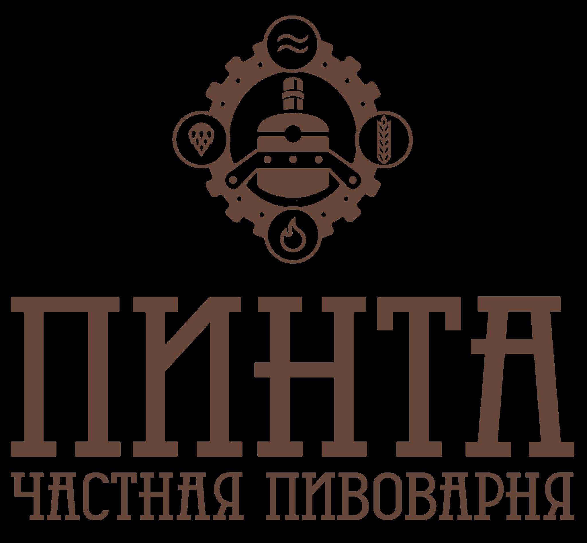 https://static-sl.insales.ru/images/products/1/5681/127899185/pinta_пивоварня.png