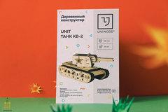 Танк Unit КВ-2 от UNIWOOD - Деревянный конструктор, сборная модель, 3D пазл