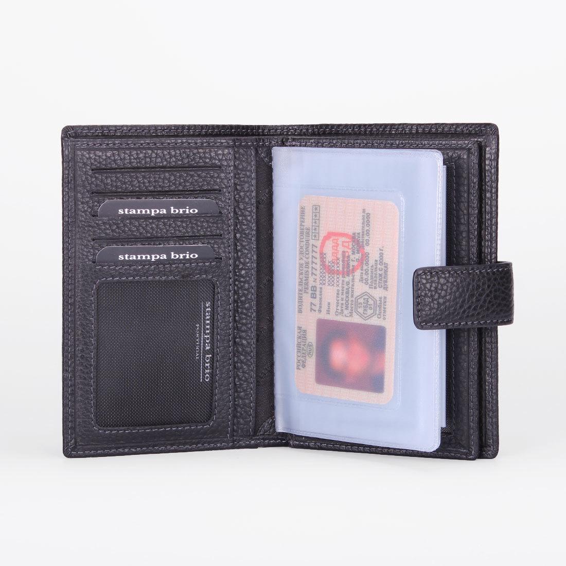 132 R - Портмоне 4в1 с отделениями для документов и RFID защитой