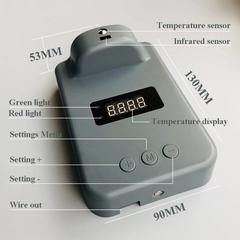 Пирометр инфракрасный автоматический (для системы контроля доступа) тип В