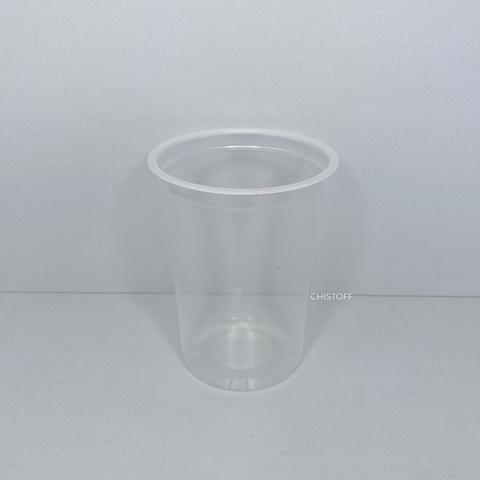 95123 РР / 1000 Стакан одноразовий пластиковий 500 мл (50 шт.)