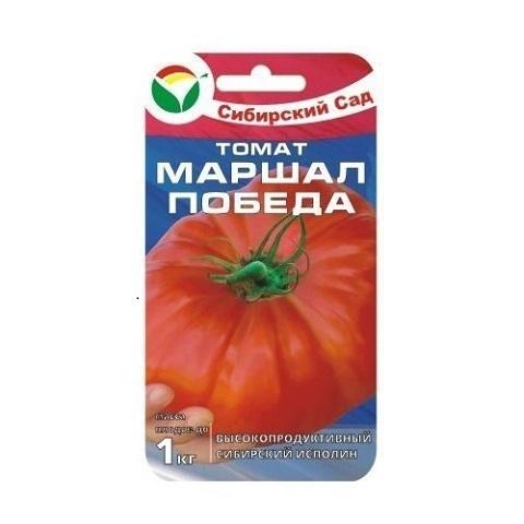 Маршал Победа 20шт томат (Сиб Сад)