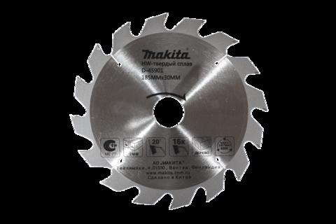 Пильный диск Makita  185х30/16/20х2 мм/20 (стандарт)