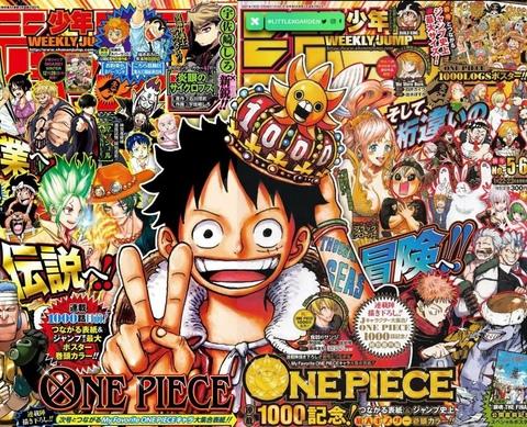 Weekly Shonen Jump (999-1000 главы One Piece) (2021)
