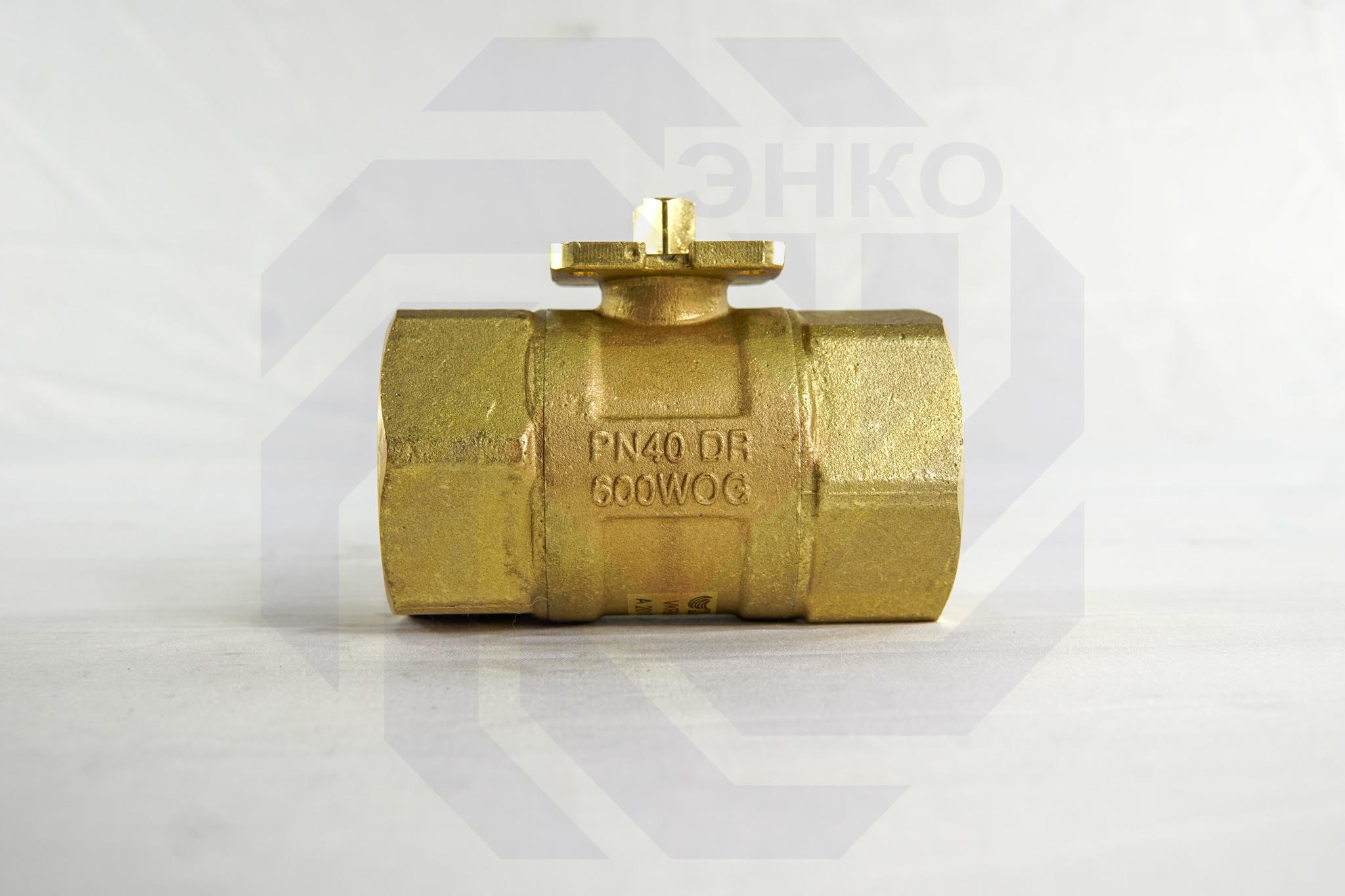 Клапан шаровой регулирующий SAUTER VKR300 DN 40