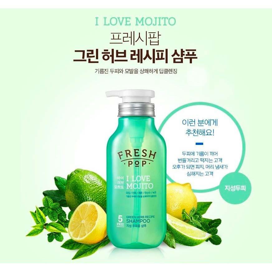 Шампунь «Я люблю Мохито» для нормальных и жирных волос AmorePacific Fresh Pop I love Mojito Shampoo(500мл)