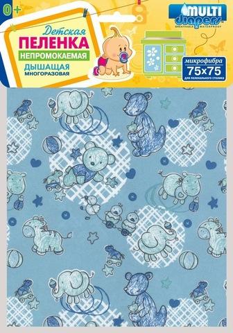 Пелёнка непромокаемая для пеленального столика из микрофибры с рисунком, 75х75 см