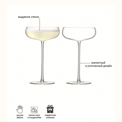 Набор бокалов-креманок из 2 шт