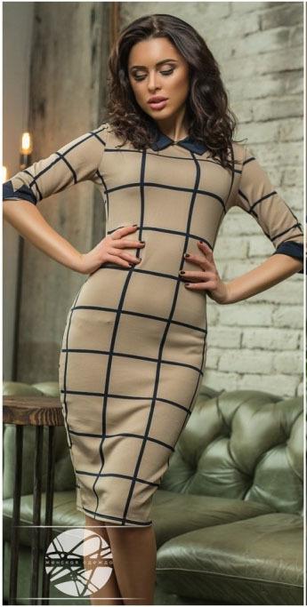 Платье-футляр в клетку, бежевое