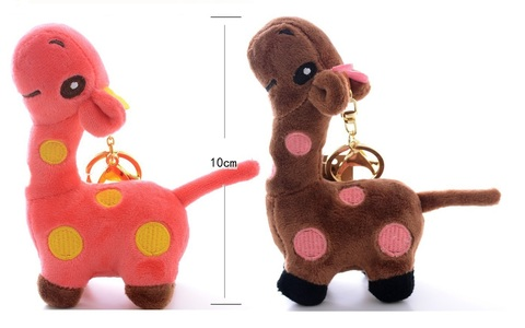 Брелок игрушка Жираф