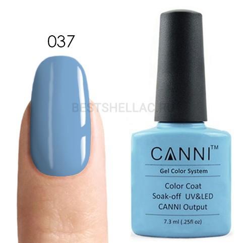 Canni Canni, Гель-лак № 037, 7,3 мл 037.jpg
