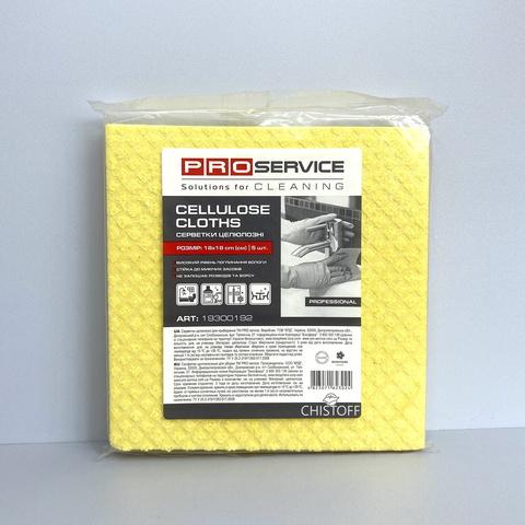 Салфетки целлюлозные PRO Service 18х18 см (5 шт.) желтые