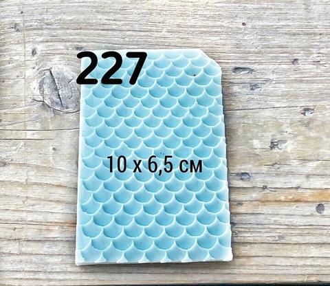 0227 Молд Черепица